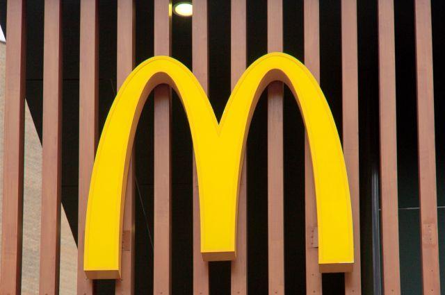 «Макдоналдс» на Ясной закрыли в связи с очередной программой модернизации