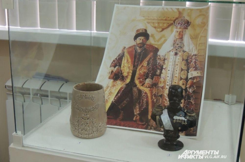 Памятная кружка «В память коронации 1896 г.» последнего русского императора Николая II Романова и императрицы Александры Федоровны.