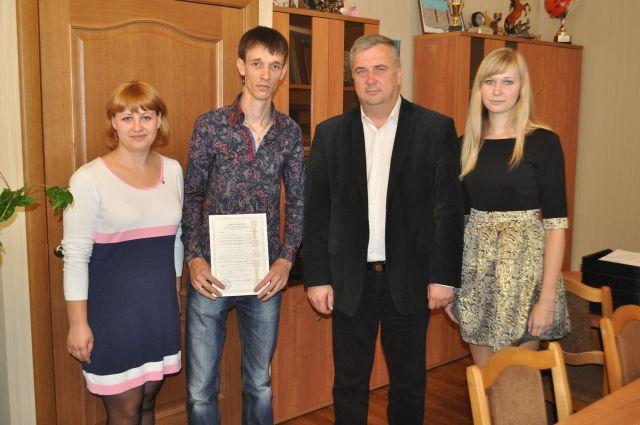 Официальный сайт администрации Кардымовского района