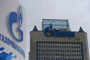 «Газпром» опроверг информацию о снижении поставок в Польшу