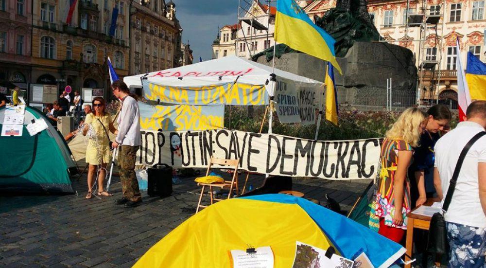 Майдан в Праге