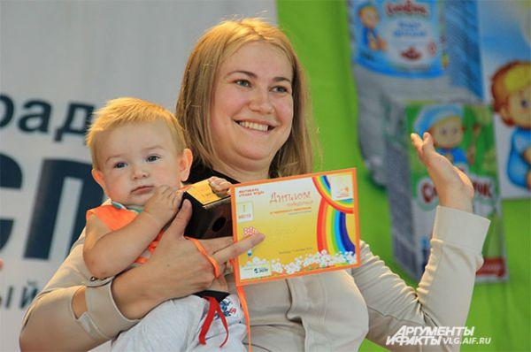 Андрей с мамой 1 место в категории 9-10 месяцев.