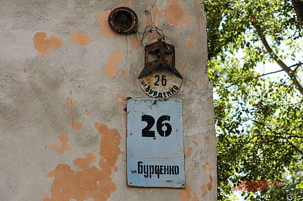 Над утилитарным знаком середины 70-х - сохранилась табличка довоенных, вероятно, времён.