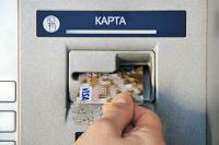 Из банкомата украли более 2 млн рублей.