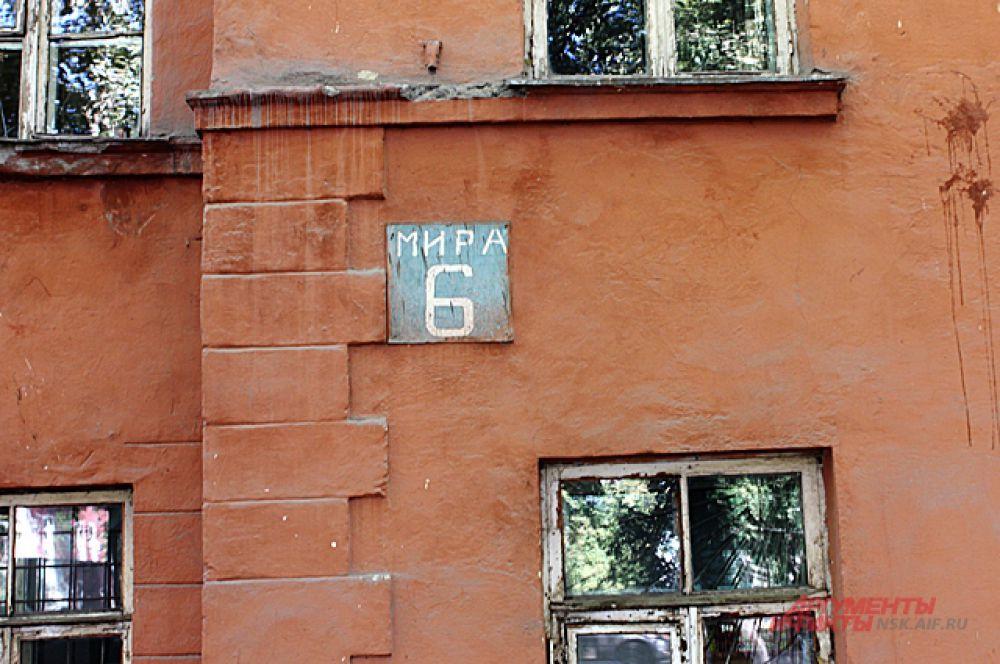 Кое-где на домах висят совершенно рукотворные таблички.