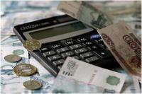 Активы банка на 1 сентября 2014 года достигли значения 441,2 млрд рублей.