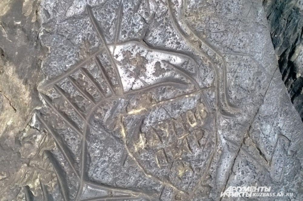 По поверьям древних, лось - прародитель всего живого на земле.
