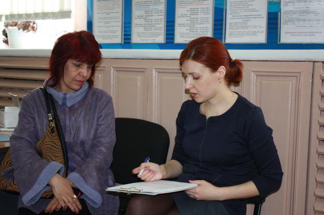 Анкетирование граждан-потребителей проходило в 24 населенных пунктах Кузбасса.