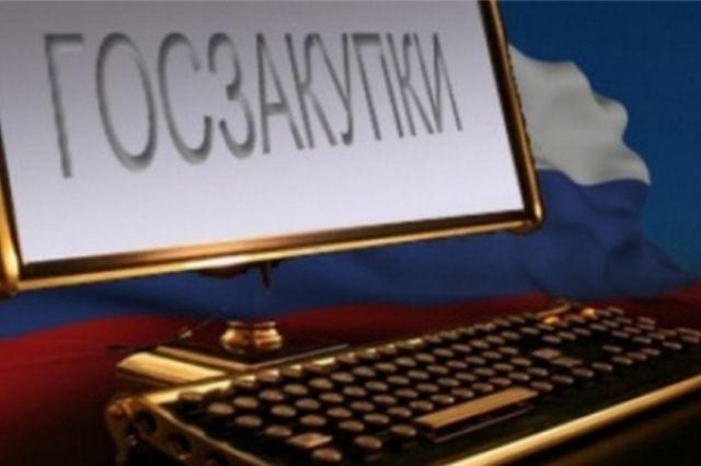 Чиновник администрации Челябинска попался на нарушении в сфере госзакупок