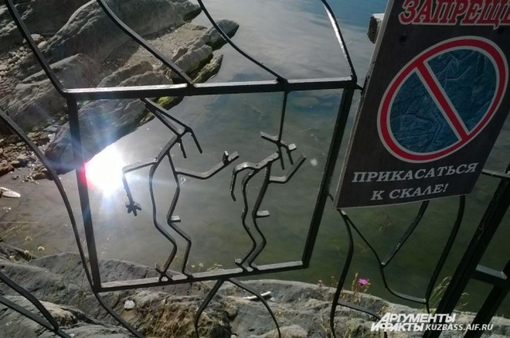 Некоторые рисунки Томской писаницы стали настоящими символами Кузбасса.