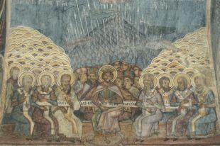 Никейский собор, румынская фреска, XVIII век.
