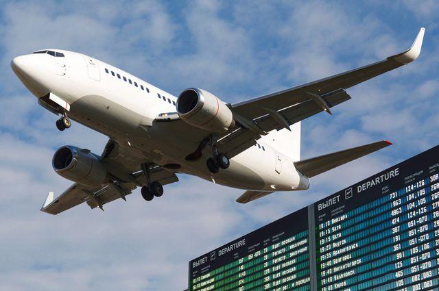 В декабре появится рейс «Челябинск – Сочи»
