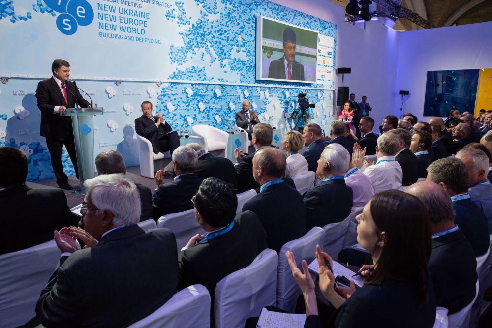 Ялтинский саммит YES в Киеве