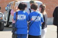 Митинг в поддержку газеты «Вести»