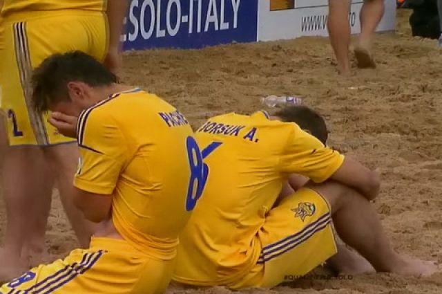 Расстроенные игроки сборной Украины