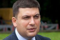 Владимир Гройсман, министр регионального развития, строительства и жилищно-коммунального хозяйства Украины