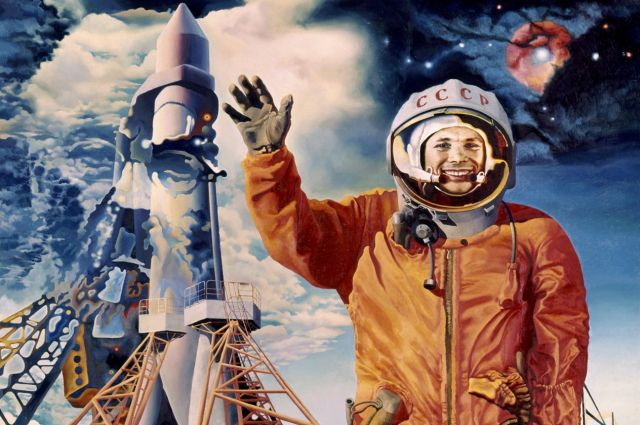 ... с автографом Гагарина продан за €7500: www.aif.ru/money/1337661