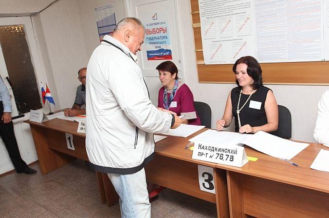 На избирательном участке в Находке.