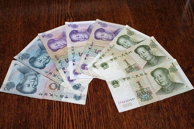 Китайские юани.
