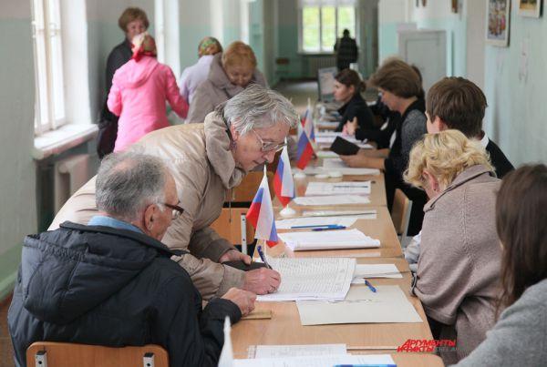 Голосование на избирательных участках Металлургического района Челябинска