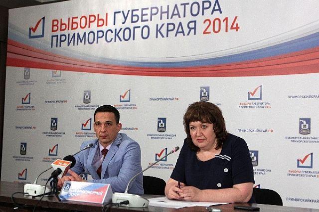Татьяна Гладких на пресс-конференции.