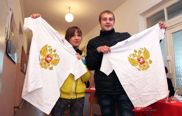 Михаил и Дарья участвуют в голосовании первый раз