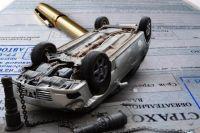 Теперь страховщики могут получить штраф за навязывание страхования жизни при оформлении ОСАГО.