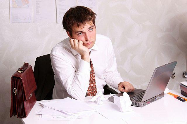 Работа офисным работником в саратове