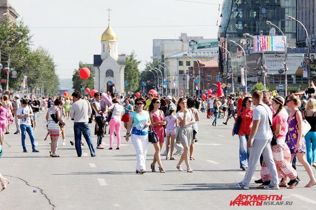 Новосибирск может стать городом федерального значения