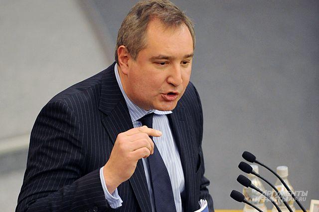 Д. Рогозин, вице-премьер.