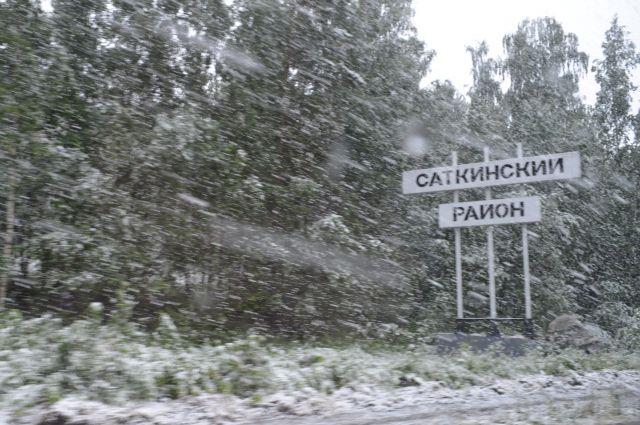 Первый снег на Южном Урале прогнозируют 17 сентября