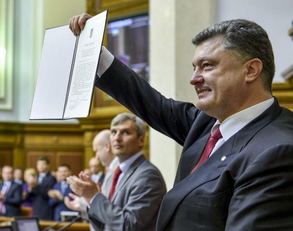Верховная Рада ратифицировала соглашение об ассоциации Украины с ЕСВерховная Рада ратифицировала соглашение об ассоциации Украины с ЕС