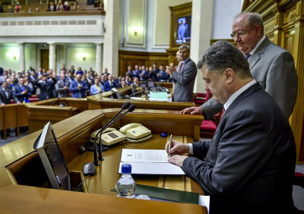 Верховная Рада ратифицировала соглашение об ассоциации Украины с ЕС