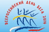 Афиша спортивного мероприятия.