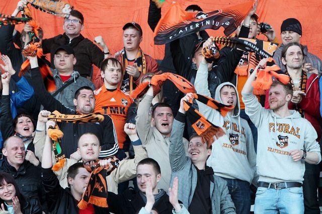 Футбольный «Урал» приглашает болельщиков на выездной матч против «Уфы»