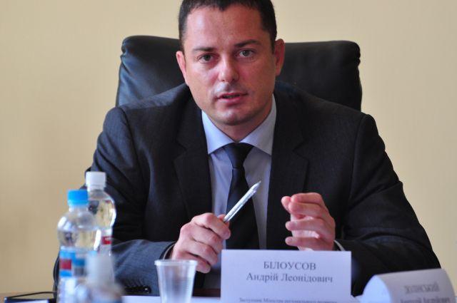 Андрей Белоусов, аместитель министра регионального развития, строительства и жилищно-коммунального хозяйства