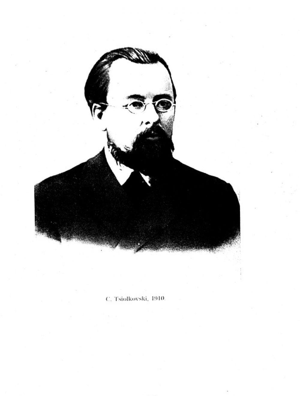 Константин Циолковский в 1910 году.