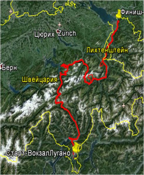 Игорь Денисов прошёл по маршруту, которым знаменитый русский полководец Александр Суворов осенью 1799 года провел войска из Северной Италии в Швейцарию. Общая протяженность маршрута составляет 500 километров.