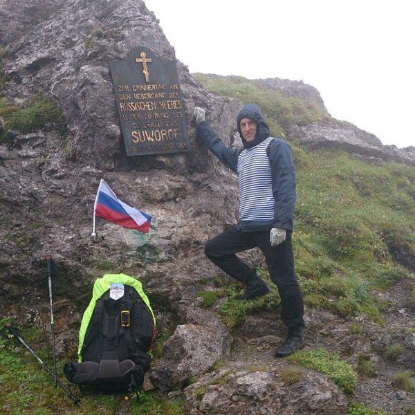 Перевал ChinzigChalm 2075 Игорь Денисов покорил в День ВМФ.