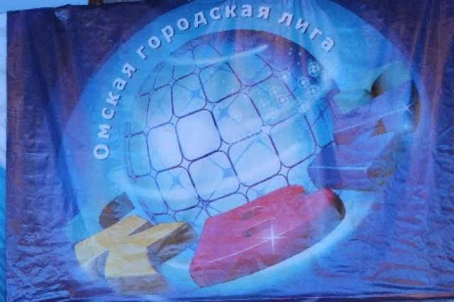 Омские КВНщики не пробились в «Высшую лигу».