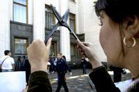 Митинг активистов, требующих принятия закона о люстрации. Киев, 16.09.2014