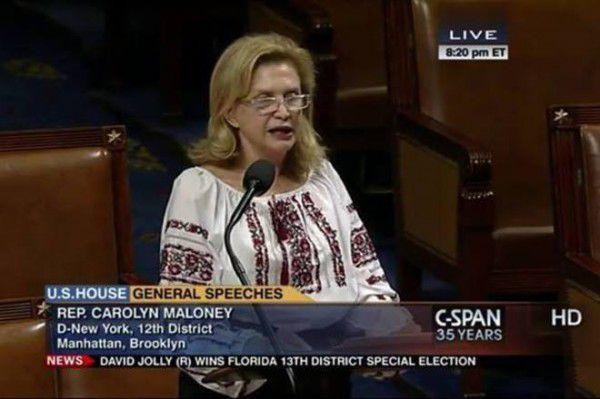 Член Республиканской партии Кэролин Малони во время доклада в Конгрессе США, 12 мая 2014 года