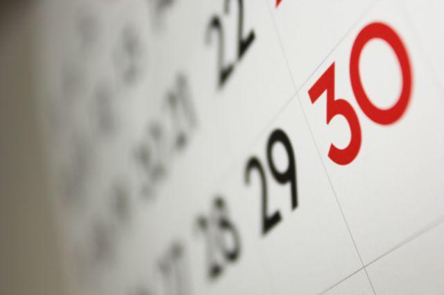 Календарь к 70 летию победы картинки