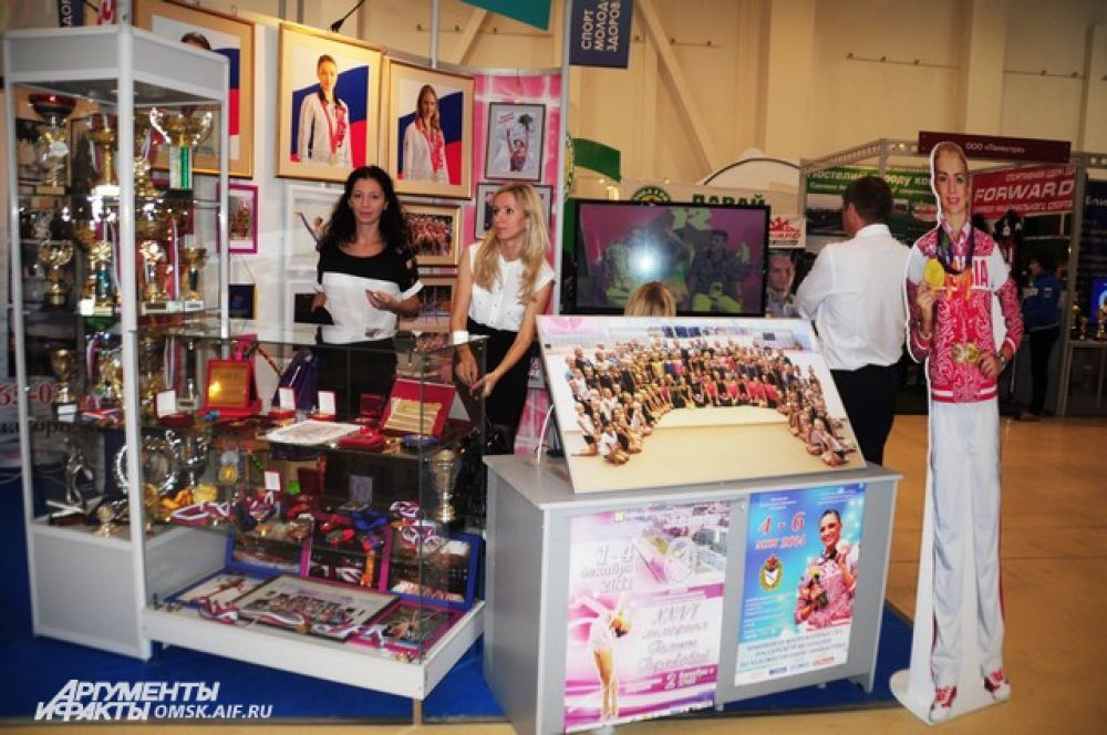 Выставка «Спорт. Молодость. Здоровье - 2014».