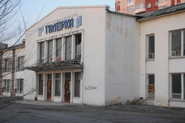 От старого здания останутся только внешние стены.