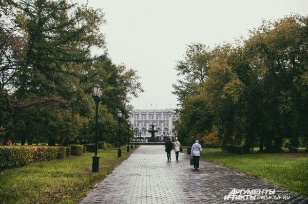 Осень в Омске.
