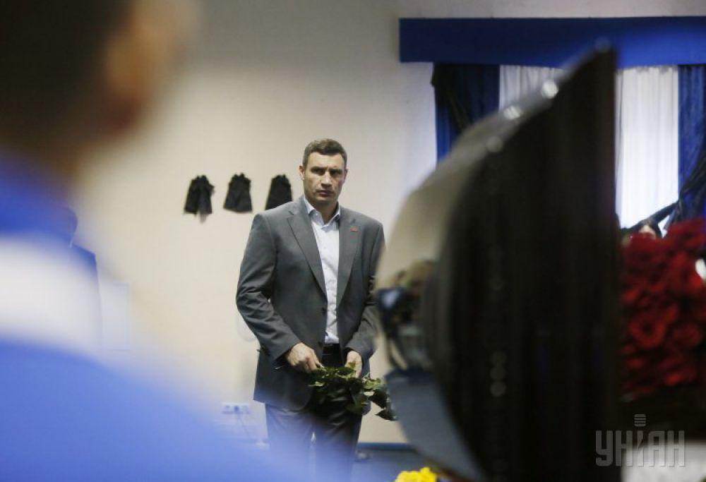 Церемония прощания с экс-игроком киевского ФК «Динамо» и сборной Украины по футболу Андреем Гусиным