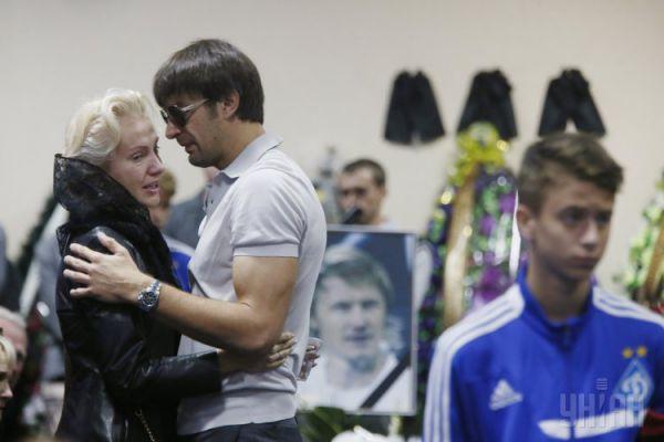 Кристина Гусина и Александр Шовковский