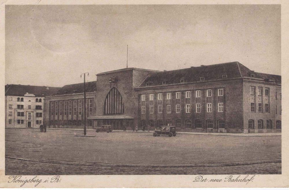 Одна из первых фотографий Южного вокзала.