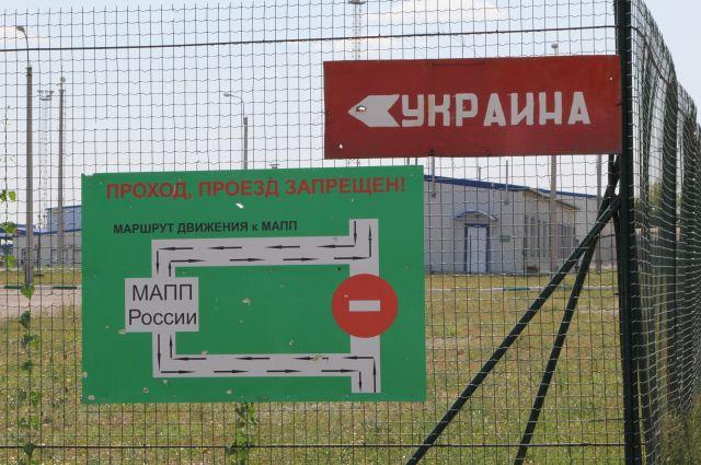 Российский пограничник погиб в Ростовской области